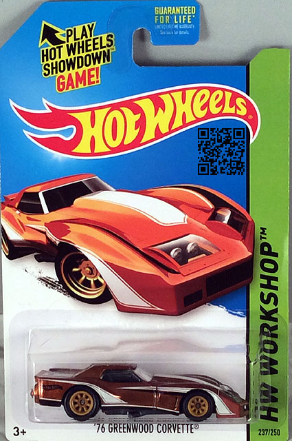 2014 Hot Wheels Treasure Hunts